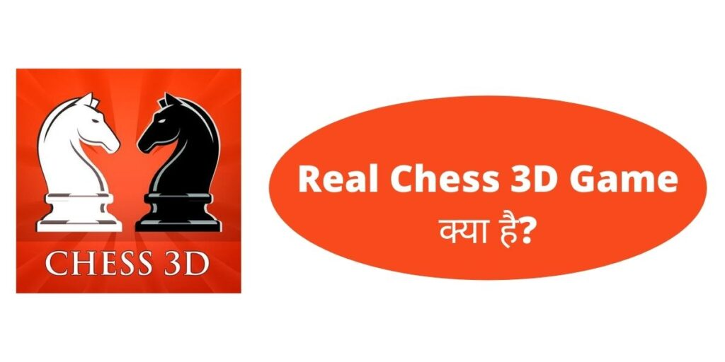 Real Chess 3D Game क्या है?
